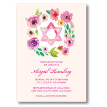 Bonnie Marcus Bar and Bat Mitzvah Party Invitations