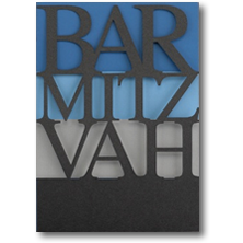 Carlson Craft Contemporary Bar Mitzvah Invitations