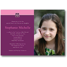 Stacy Claire Boyd Bar Mitzvah and Bat Mitzvah Invitations