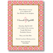 Sweet Pea Designs Bar Mitzvah and Bat Mitzvah Invitations