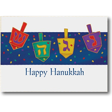 Carlson Craft Hanukkah Cards