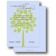 Take Note Designs Rosh Hashana Greeting Cards